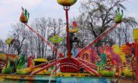 Lunapark в Праге