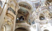 Национальная библиотека Чешской Республики Клементинум