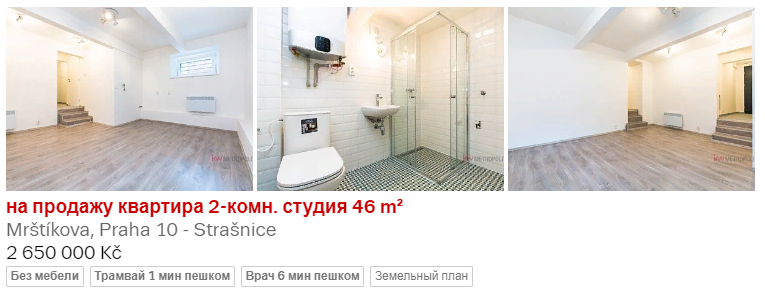 2-комнатная квартира 46 м2, район Прага 10, стоимость 2,65 млн. крон