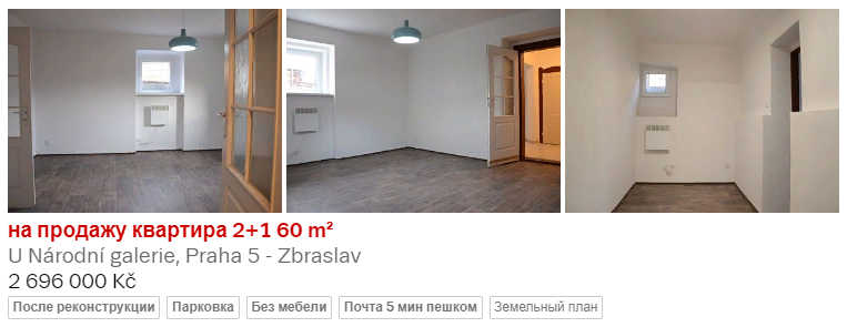 2-комнатная квартира 60 м2, район Прага 5, стоимость 2,7 млн. крон