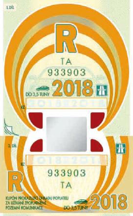 Чешская виньетка 2018