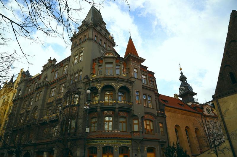 Высокая синагога, Еврейский квартал в Праге