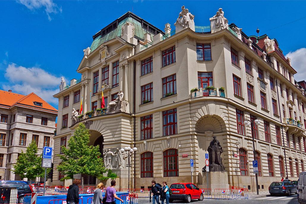 Новая ратуша в Остраве, Чехия