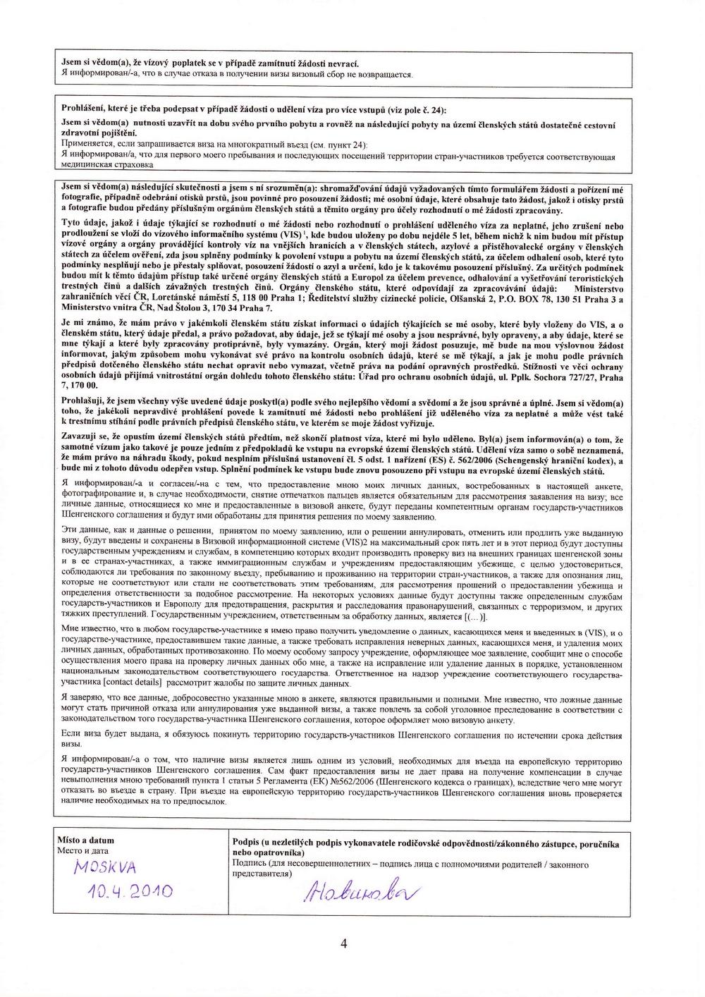 Образец заполнения анкеты на визу в Чехию, страница 4