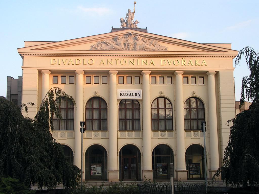 Театр Антонина Дворжака, Острава