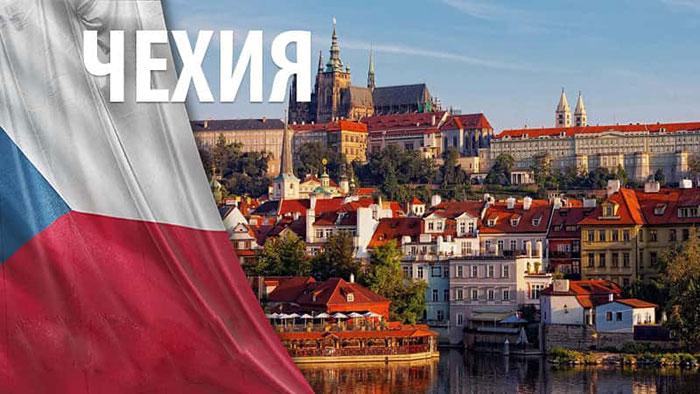 Чехия виза
