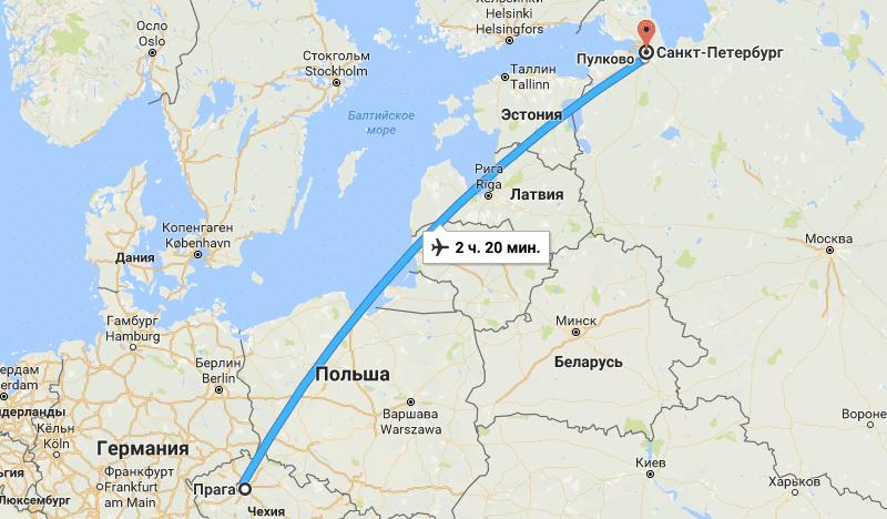 Сколько лететь до Чехии, Праги