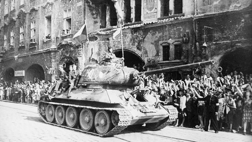 Освобождение Праги от фашистов в 1945 году