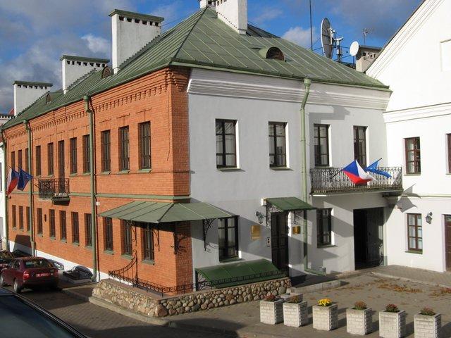 Посольство Чехии в Минске